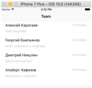 Снимок экрана 2017-01-22 в 20.55.42