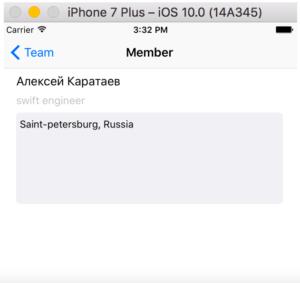 Снимок экрана 2017-01-22 в 20.55.50